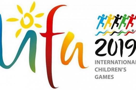 53 Международные летние детские игры