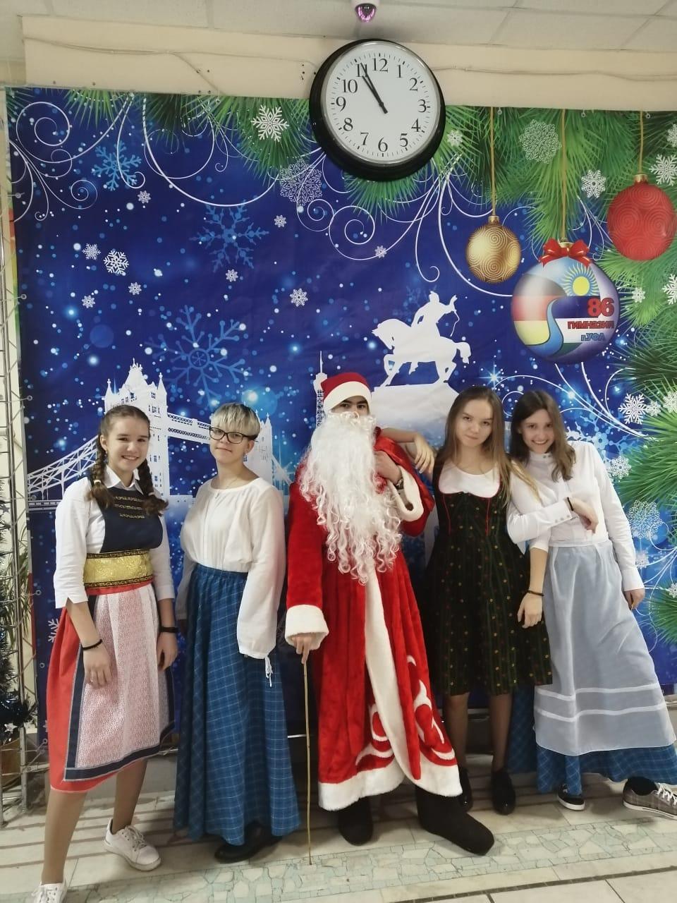 Die besten Grüße zum Nikolaustag!