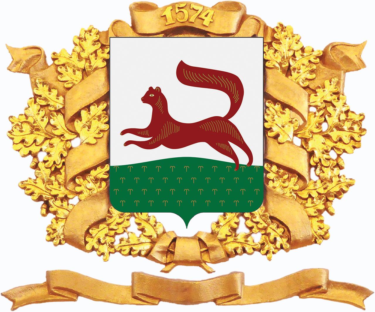 Администрация городского округа город Уфа Республики Башкортостан